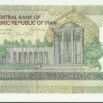 Consejos útiles para preparar un viaje a Irán