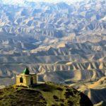 Naturaleza de Irán